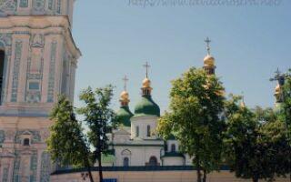День города Киева