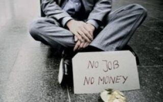 Италия новости на сегодня о безработице в Италии