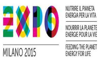 Международная выставка EXPO 2015 в Милане что это и зачем?