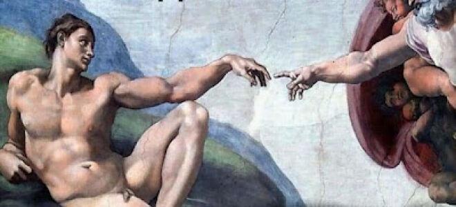 Как заказать билеты в музеи Ватикана онлайн