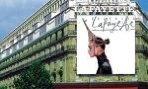 Галерея Лафайет откроется в Милане