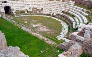 Новое падение Римской империи