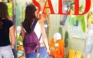 Недорогой шоппинг в Италии: 10 советов
