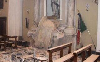 Землетрясение в Эмилье (Италия)