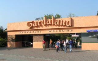 Гардаленд в Италии, а Кидбург в Питере