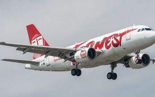 Мои впечатления и отзывы о полете с авиакомпанией Ernest Airlines