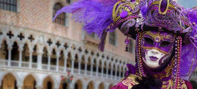 Карнавал в Венеции 2019 (16 февраля- 5 марта)