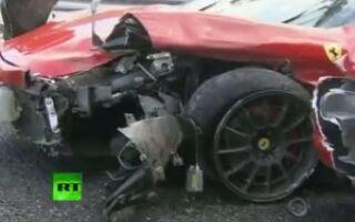 Произошла самая дорогая в истории авто авария