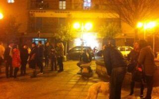 Землетрясение в Неаполе 29.12.2013
