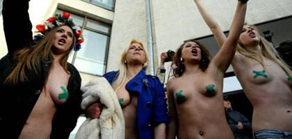 Украинские феминистки