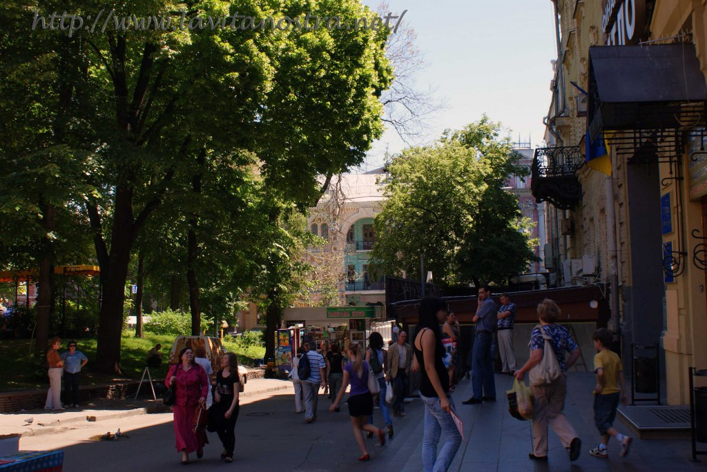 Metro Zolotiye vorota Kiev