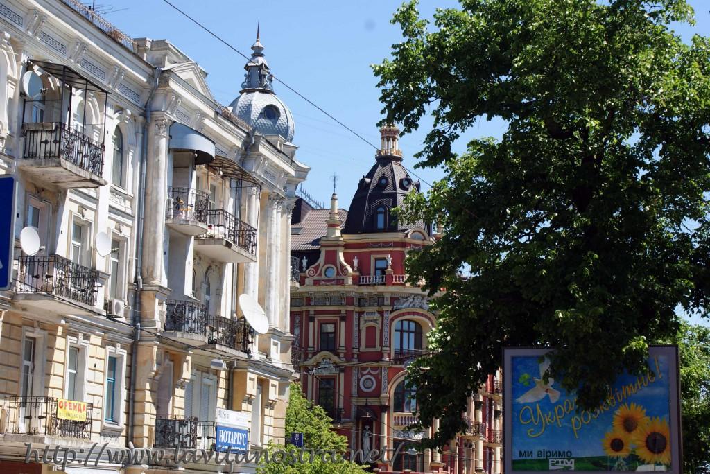 Centr Kieva