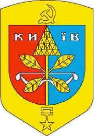 Stariy gerb Kieva