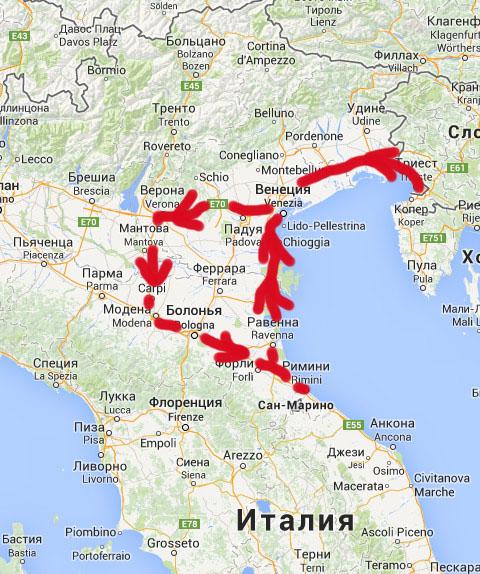 Путешествия по Северу Италии самостоятельно