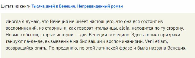 krasivaya_citata